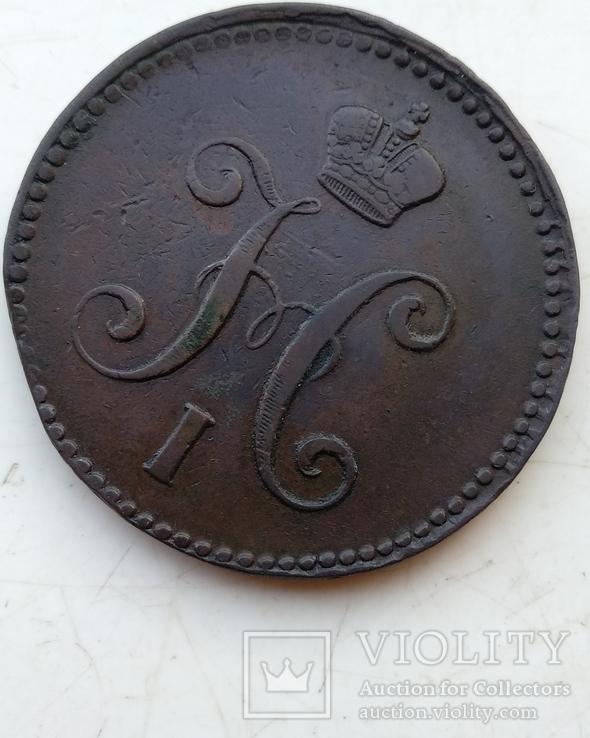 Три копейки серебром 1842-го года ( Е М ), фото №12