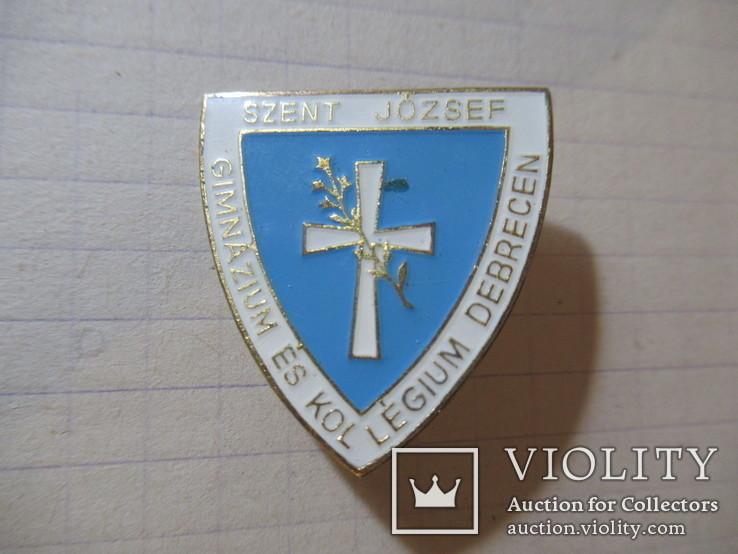 Венгрия Дебрецен Гимназия Святого Иосифа, фото №2