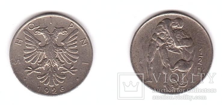 Albania Албания - 1/2 Lek 1926 XF