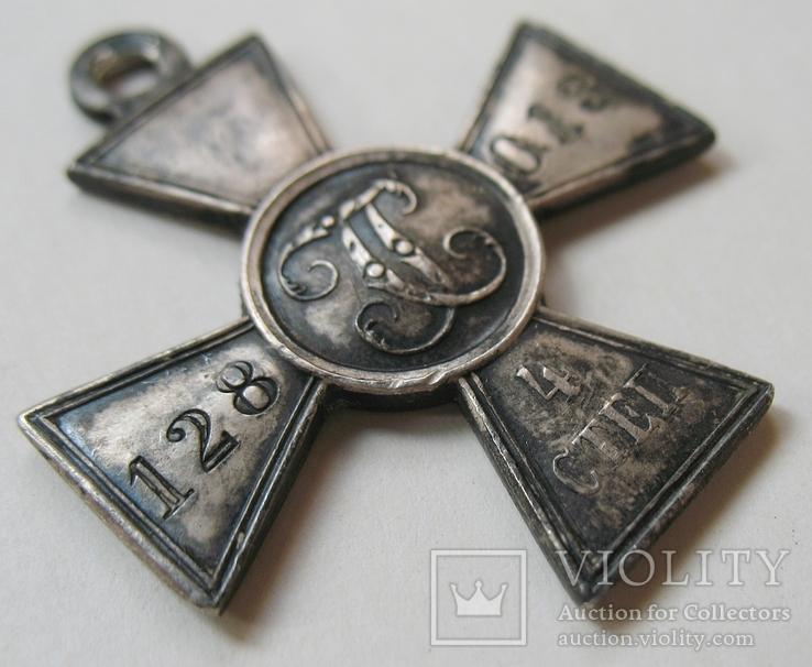 Георгиевский крест 4 степень № 128013, фото №4