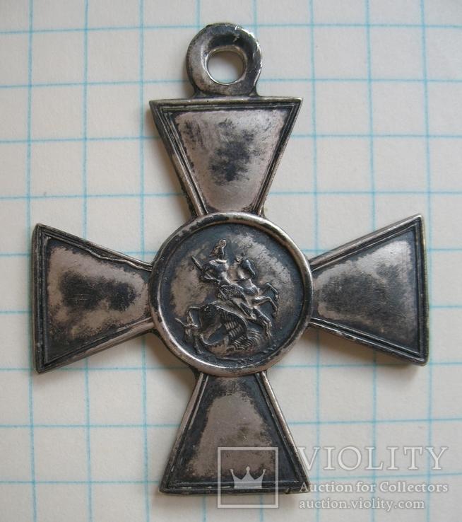 Георгиевский крест 4 степень № 128013, фото №12