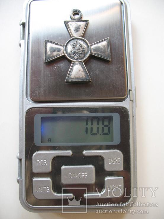Георгиевский крест 4 степень № 128013, фото №13