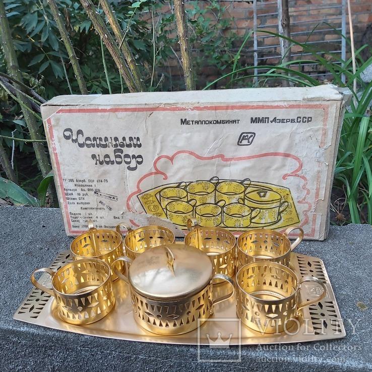 Чайный набор 1978 г. Баку Азербайджанская ССР СССР, фото №2