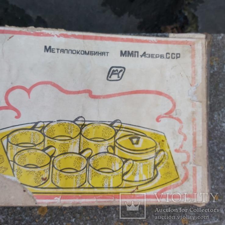 Чайный набор 1978 г. Баку Азербайджанская ССР СССР, фото №5