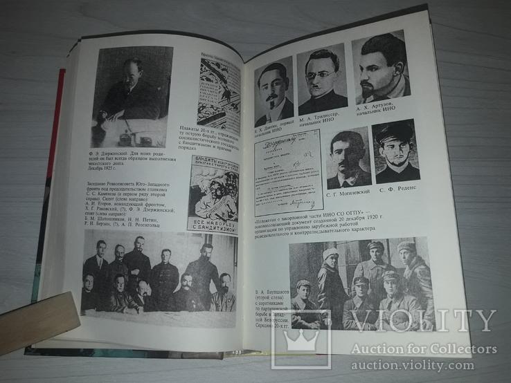 Тайная жизнь генерала Судоплатова Правда и вымыслы., фото №7