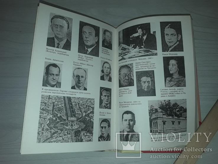 Тайная жизнь генерала Судоплатова Правда и вымыслы., фото №9