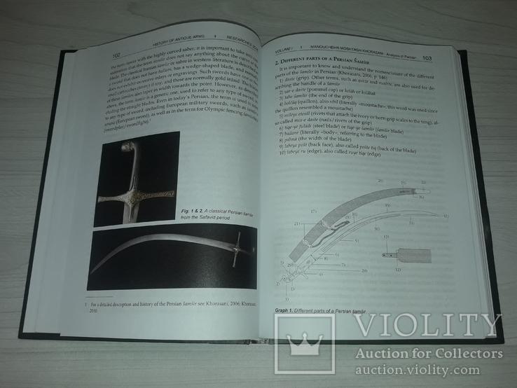 Історія давньої зброї 2016 в 2 томах Наклад 300 примірників., фото №7