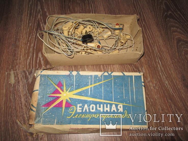 Елочная Гирлянда ссср в коробке, фото №4