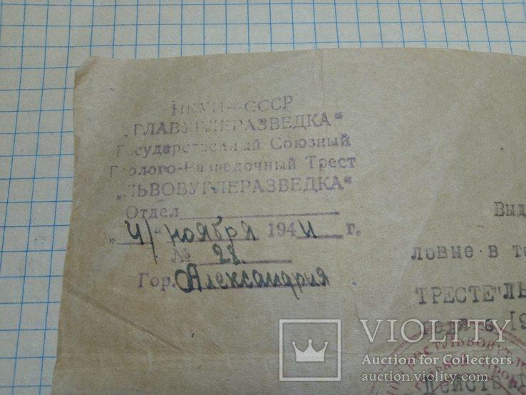 Документы с 1944 по 1968 год на Смирнову Лидию Михайловну с фото, фото №4