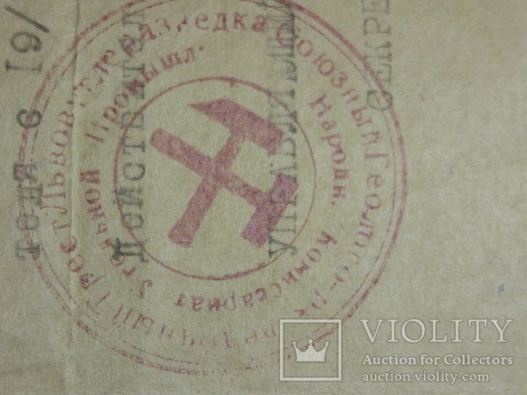 Документы с 1944 по 1968 год на Смирнову Лидию Михайловну с фото, фото №12
