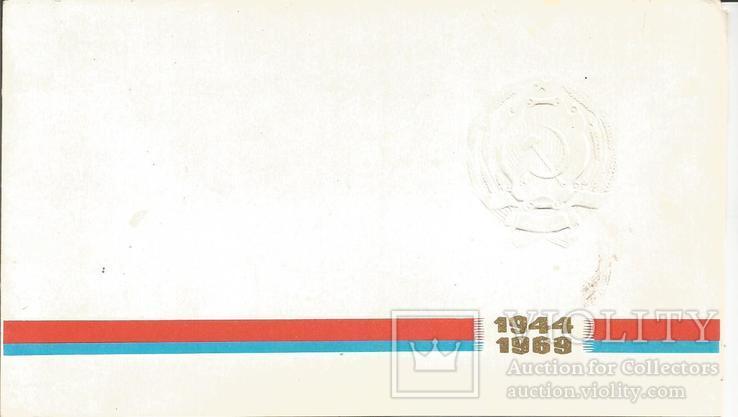 Меню 1969 Правительственный прием КПУ Совмин Президиум 25 лет освобождения, фото №2