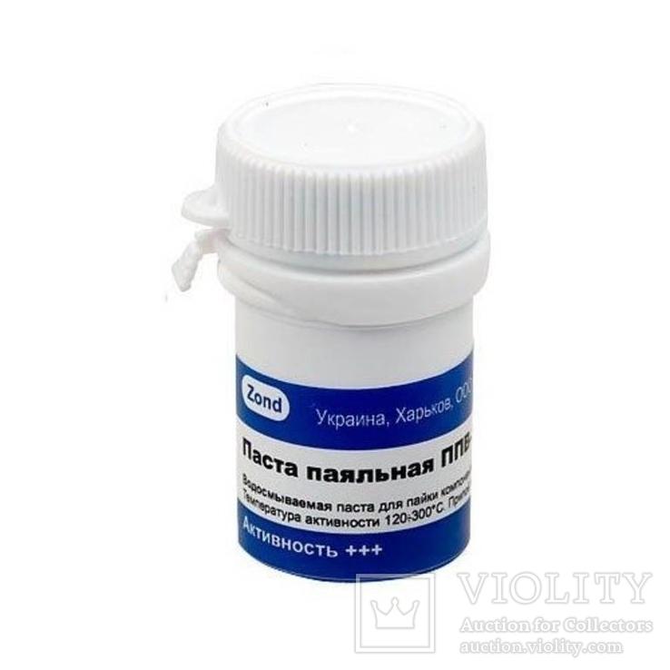 Паста паяльная ППВ-111 (АКТИВ 120-300С)