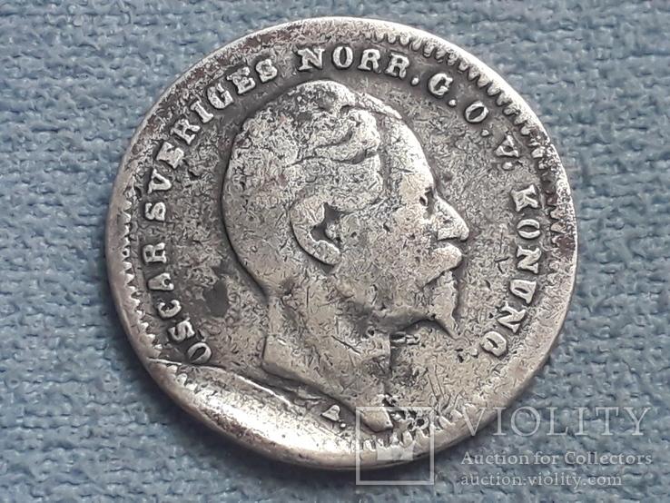 Швеция 25 эре 1856 года Серебро. Редкая, фото №2