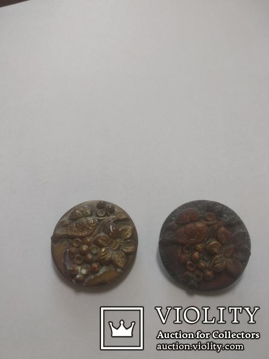 Винтажные царские пуговицы 2 шт, фото №5