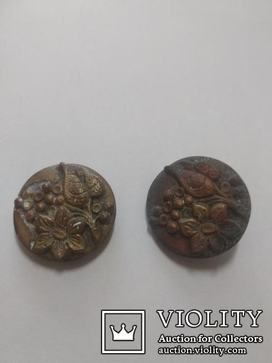 Винтажные царские пуговицы 2 шт, фото №2
