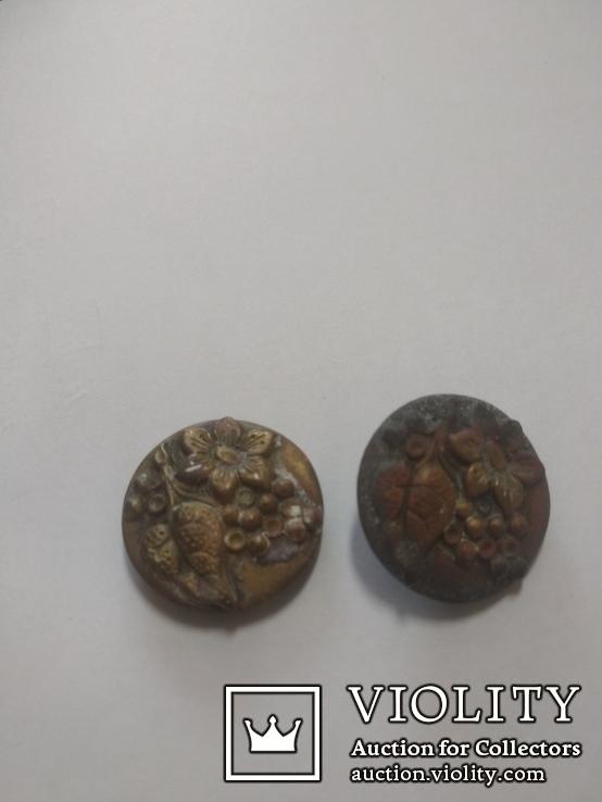 Винтажные царские пуговицы 2 шт, фото №6