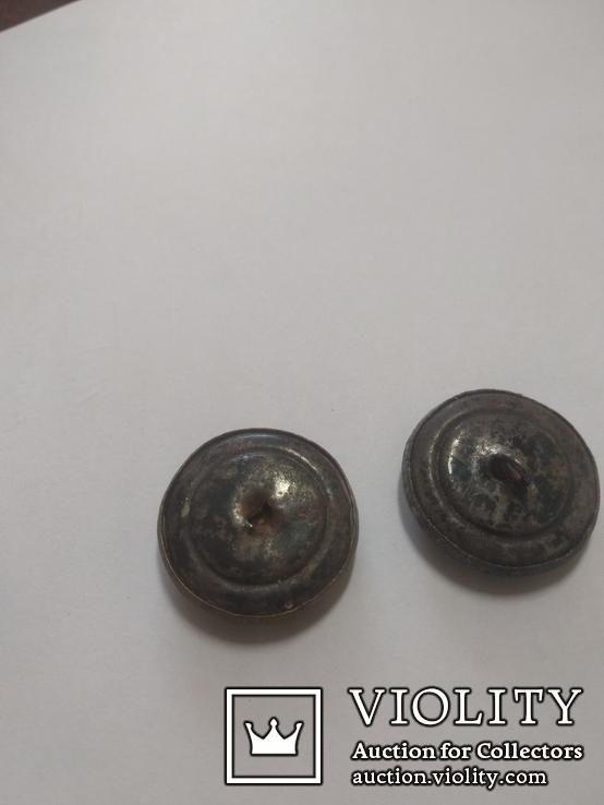 Винтажные царские пуговицы 2 шт, фото №10