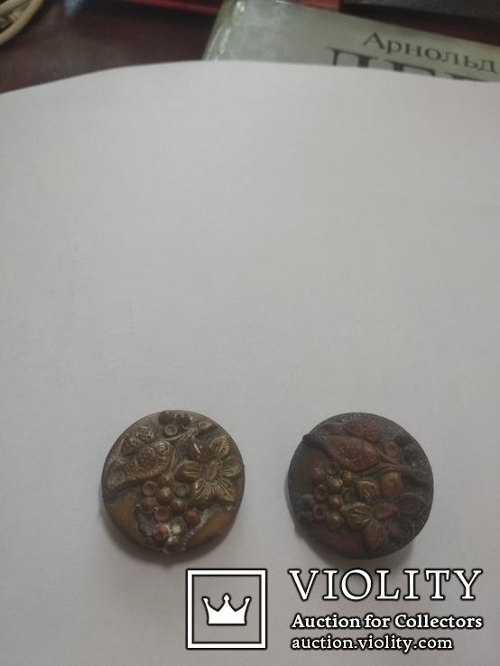 Винтажные царские пуговицы 2 шт, фото №11