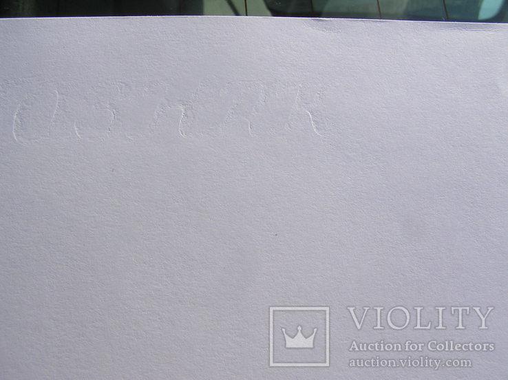 Акварельная бумага. 860х610 мм. (10 листов.), фото №3