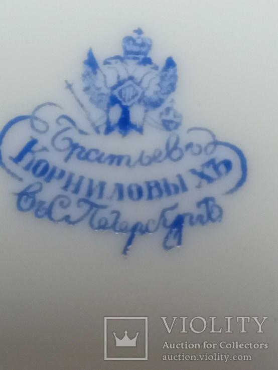Тарелка (Братья Корниловы), фото №5