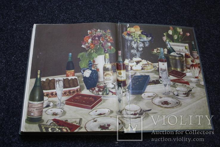 Книга о вкусной и здоровой пище 1955г., фото №6