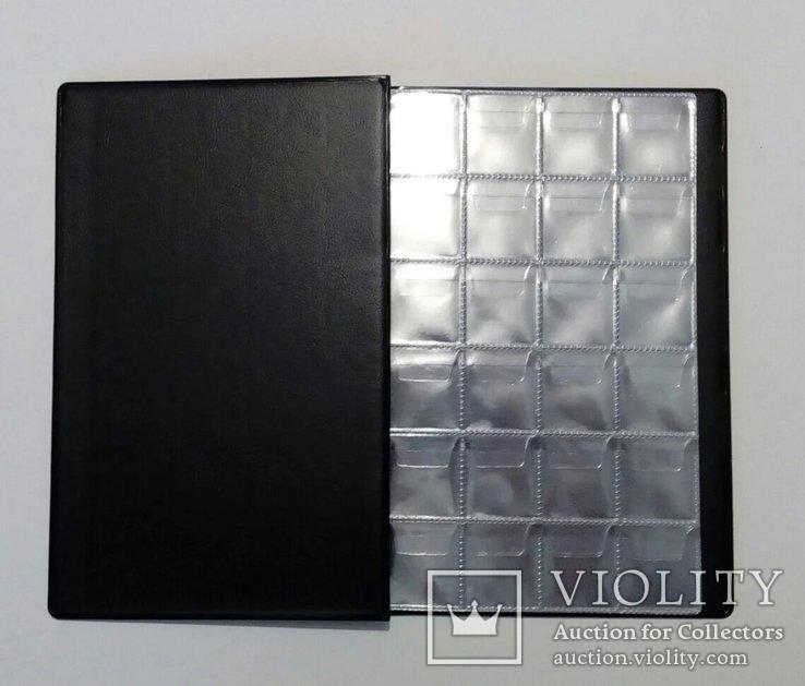 Альбом для монет (130х185мм) на 240 ячеек (26х29мм), фото №3