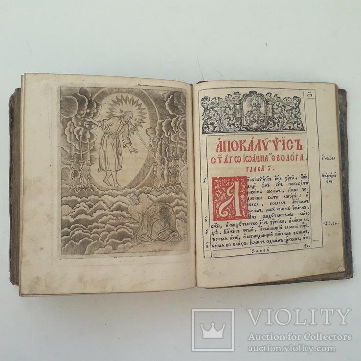 1780 г. Апостол Киевский, фото №4