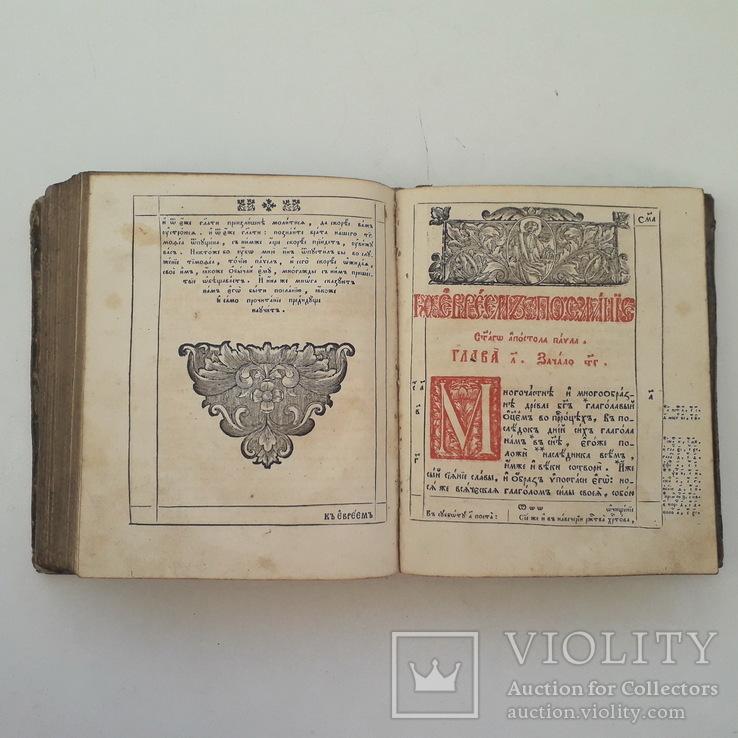 1780 г. Апостол Киевский, фото №6