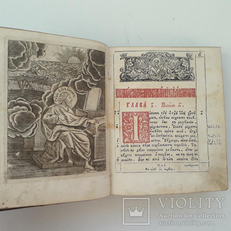 1780 г. Апостол Киевский, фото №12