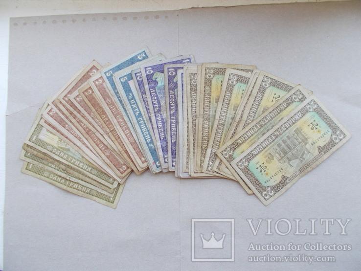 Подборка банкнот 1992 г.  37 штук., фото №3