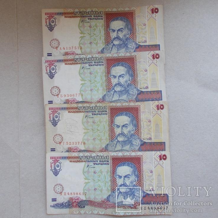 Подборка банкнот 9 шт.,  10 грн. 2000 г. номера начинаются с Я, фото №2