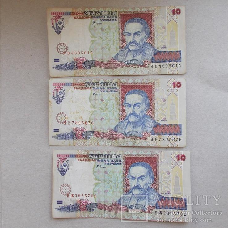 Подборка банкнот 9 шт.,  10 грн. 2000 г. номера начинаются с Я, фото №4