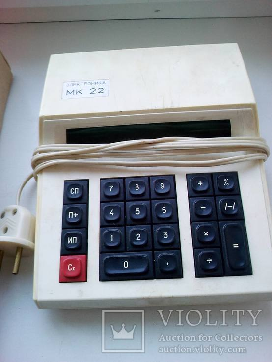 Калькулятор мк - 22, ссср., фото №4