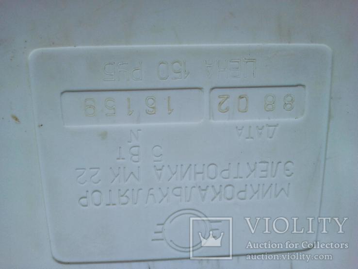 Калькулятор мк - 22, ссср., фото №6