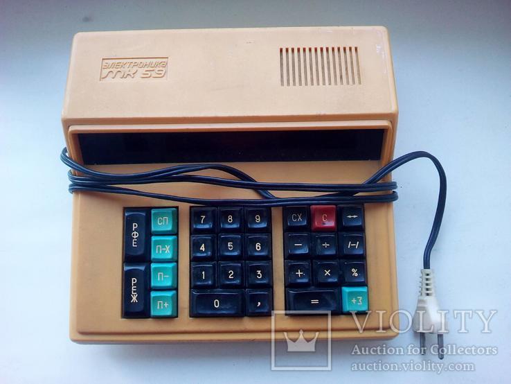 Калькулятор ,электроника мк-59., фото №2