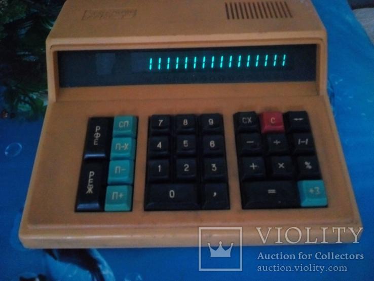 Калькулятор ,электроника мк-59., фото №7