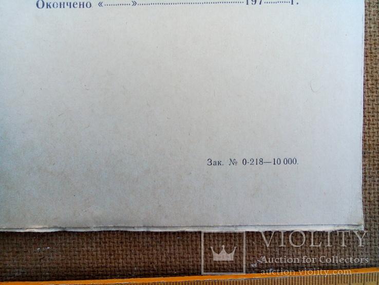 Личное дело  Агента, Резидента, Содержателя конспиративной квартиры МВД СССР, фото №12
