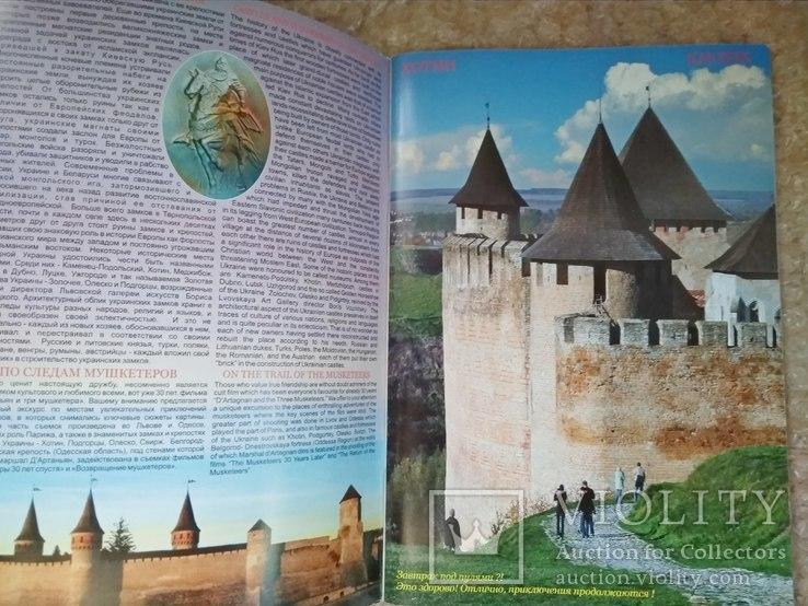 Замки и крепости Украины, фото №3