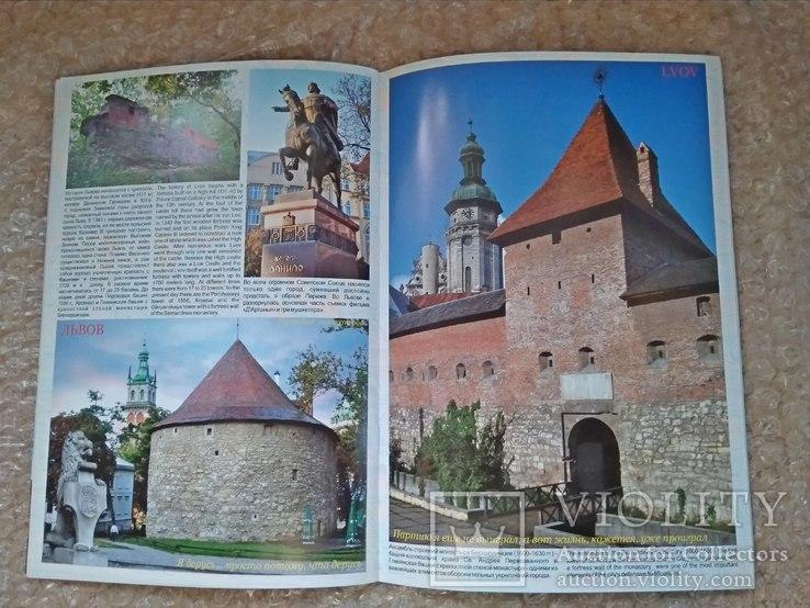 Замки и крепости Украины, фото №5