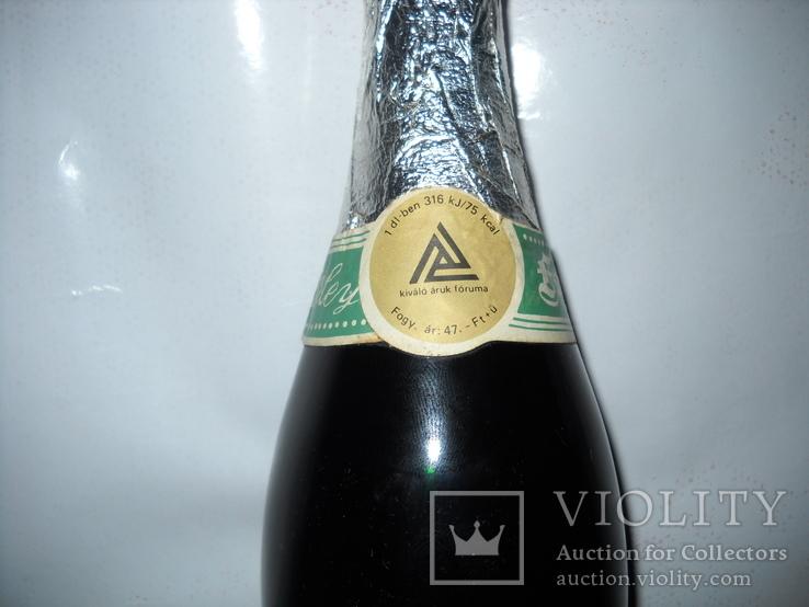 """Венгерское вино """"Фортуна.""""+ бонус, фото №4"""