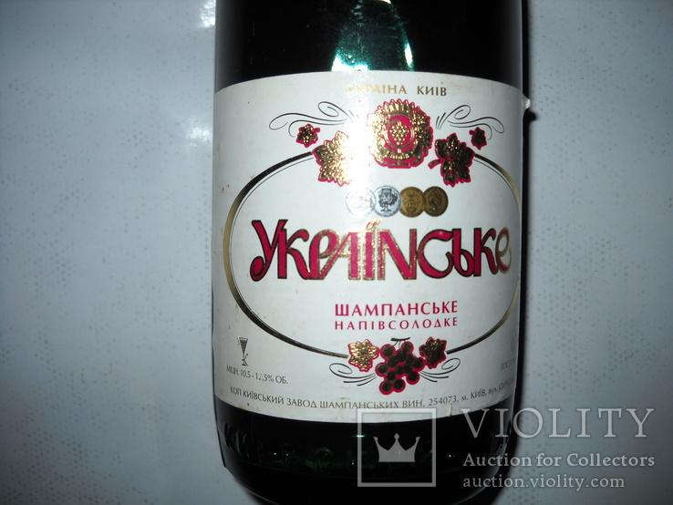 """Венгерское вино """"Фортуна.""""+ бонус, фото №13"""