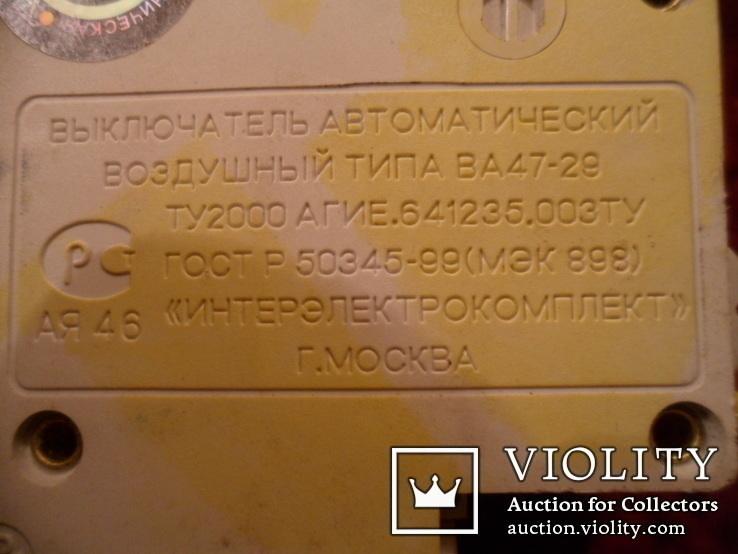 Автоматический выключатель. 25А., фото №3