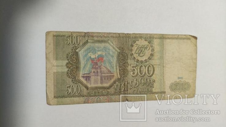 500 рублей банк России, фото №2