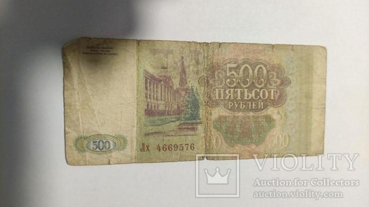 500 рублей банк России, фото №3
