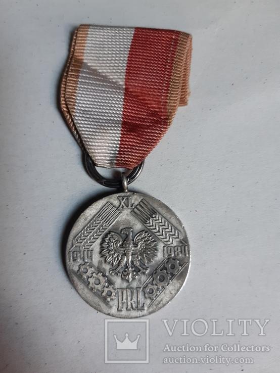 Медаль., фото №2