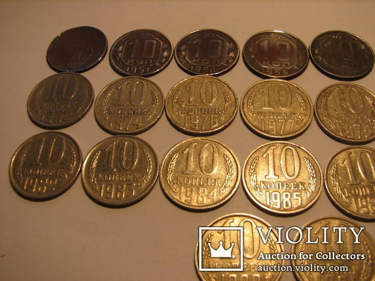 10 копеек 1932-1990 (23шт), фото №6