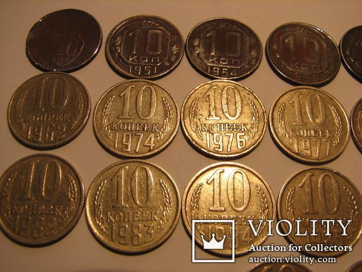 10 копеек 1932-1990 (23шт), фото №7