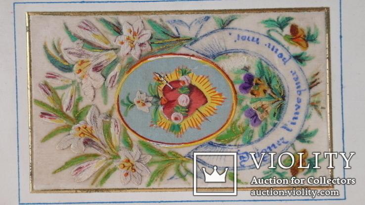 Запатентованная открытка Франция 1919 год, фото №12