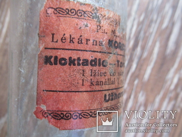 Бутылка Аптечная Ужгород Корзо Uzhorod Korzo, фото №7