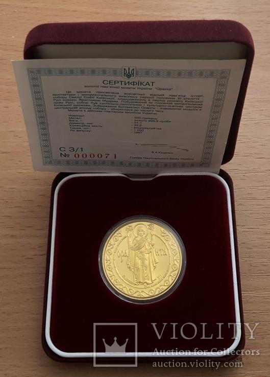 500 гривень 1996 рік. Оранта. Золото 31,1 грам. Банківський стан